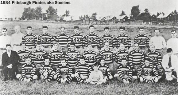 1934-pittsburgh-pirates-steelers-team-photo-striped-jerseys